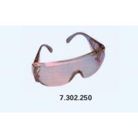 משקפי מגן UV
