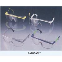 משקפיים קלות בעיצוב מודרני