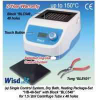 אמבט ייבוש דיגיטלי עד 150ºC
