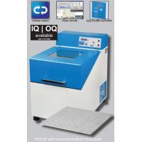 shaking incubator type WIS-20
